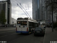 Москва. ТролЗа-5265.00 №2158