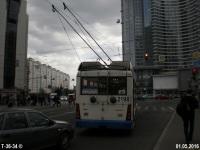 Москва. ТролЗа-5265.00 №2198