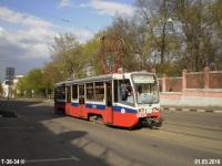 Москва. 71-619КТ (КТМ-19КТ) №5424