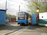 Москва. 71-619К (КТМ-19К) №5337