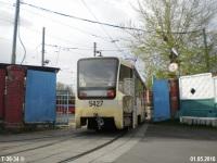 Москва. 71-619КТ (КТМ-19КТ) №5427
