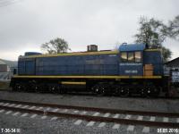Москва. ТЭМ2-6890