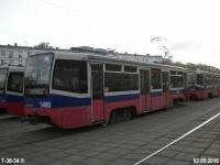 Москва. 71-619КТ (КТМ-19КТ) №5480