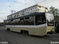 Москва. 71-619К (КТМ-19К) №5268