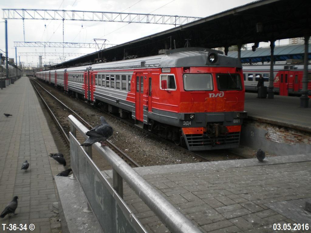 Москва. ЭД4-0001