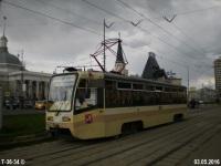 Москва. 71-619К (КТМ-19К) №5074