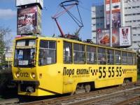 71-608КМ (КТМ-8М) №012