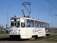 Набережные Челны. 71-605 (КТМ-5) №033