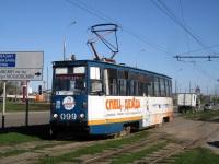 Набережные Челны. 71-605 (КТМ-5) №099