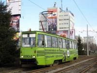 Набережные Челны. 71-605 (КТМ-5) №0104