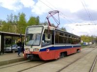 Москва. 71-619К (КТМ-19К) №5060