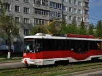 АКСМ-62103 №254