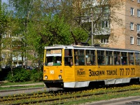 Смоленск. 71-605 (КТМ-5) №145