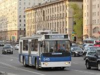 Москва. ЗиУ-682Г-016.02 (ЗиУ-682Г0М) №6415