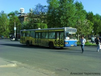 Череповец. Scania MaxCi CN113CLL ак300
