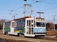 71-132 (ЛМ-93) №45