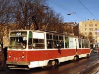 ЛВС-86К №8113