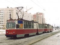 Санкт-Петербург. ЛВС-86К №5015