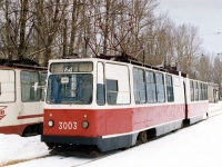 ЛВС-86К №3003