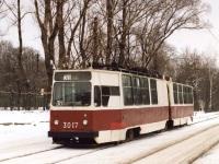 ЛВС-86К №3017