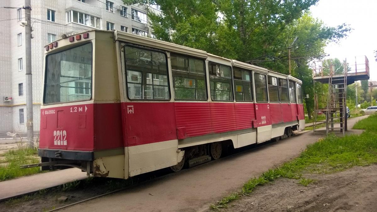 Саратов. 71-605 (КТМ-5) №2212