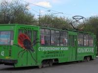 Комсомольск-на-Амуре. 71-132 (ЛМ-93) №42