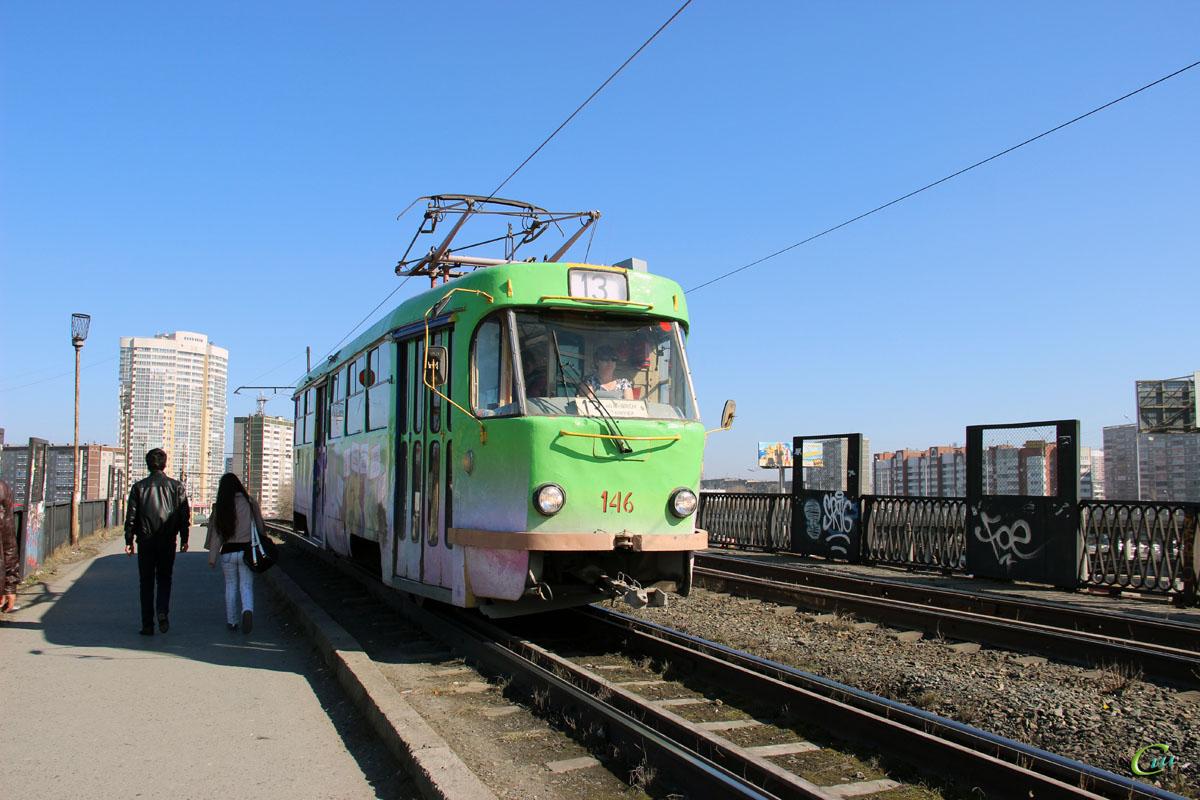 Екатеринбург. Tatra T3SU №146