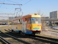 Екатеринбург. Tatra T3SU №598