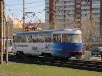 Екатеринбург. Tatra T3SU №209