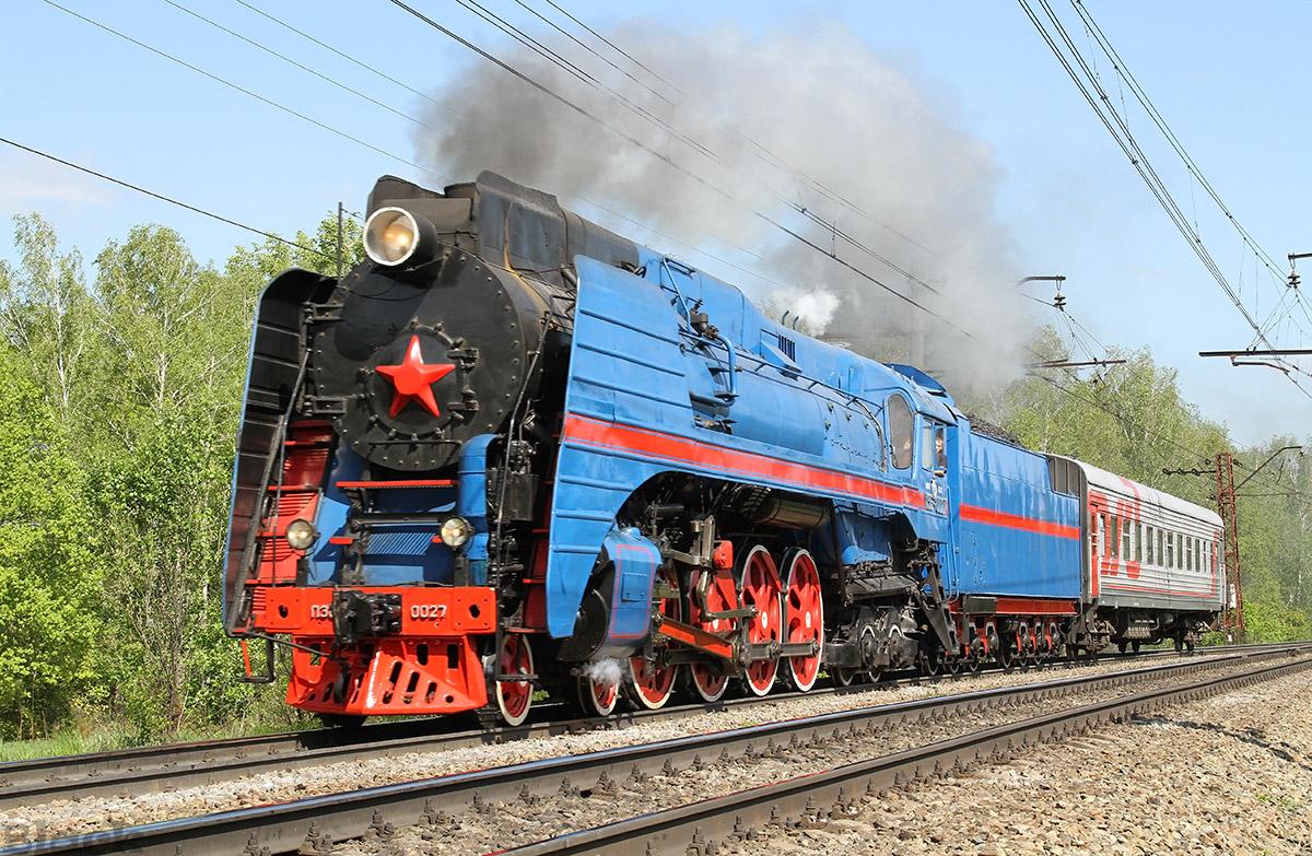 Серпухов. П36-0027