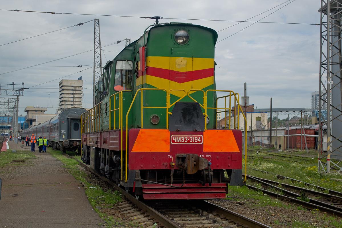 Ростов-на-Дону. ЧМЭ3-3194