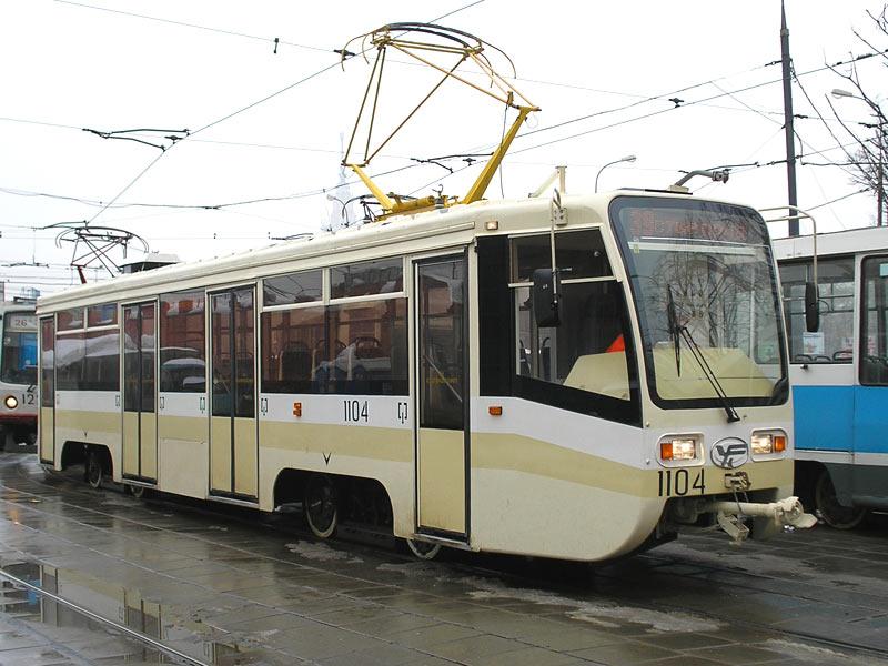Москва. 71-619КТ (КТМ-19КТ) №1104