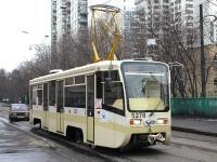 Москва. 71-619КТ (КТМ-19КТ) №5278
