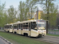 Москва. 71-619КТ (КТМ-19КТ) №1118