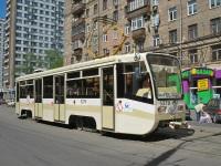 Москва. 71-619КТ (КТМ-19КТ) №5279