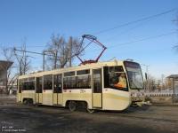 Москва. 71-619КТ (КТМ-19КТ) №2104