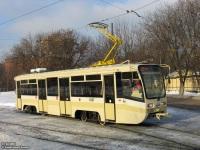 Москва. 71-619КТ (КТМ-19КТ) №5287
