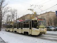 Москва. 71-619КТ (КТМ-19КТ) №1120