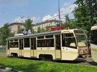 Москва. 71-619КТ (КТМ-19КТ) №1127
