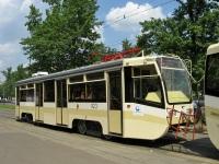 Москва. 71-619КТ (КТМ-19КТ) №1123