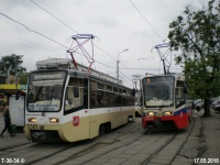 Москва. 71-619А (КТМ-19А) №2163, 71-619К (КТМ-19К) №5341