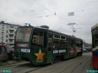 Москва. 71-619А (КТМ-19А) №2148