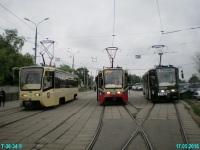 Москва. 71-619А (КТМ-19А) №2148, 71-619А (КТМ-19А) №2153, 71-619КТ (КТМ-19КТ) №5427