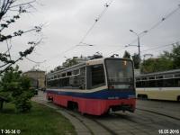 Москва. 71-619А (КТМ-19А) №2139