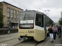 Москва. 71-619К (КТМ-19К) №5265