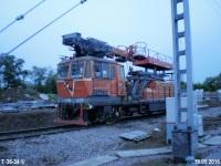 Москва. АДМ1-639