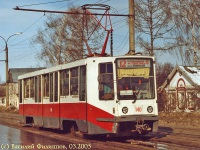 71-608К (КТМ-8) №140