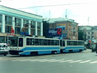 71-608К (КТМ-8) №271, 71-608К (КТМ-8) №272