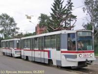Тверь. 71-608К (КТМ-8) №263, 71-608К (КТМ-8) №264