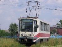 71-608К (КТМ-8) №267